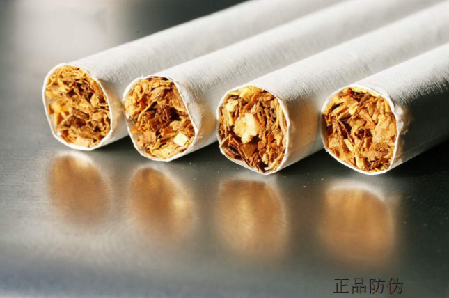 香烟防伪标签 避免冒充假造